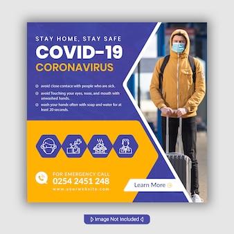 Banner de saúde médica sobre covid-19, modelo de banner de postagem de mídia social