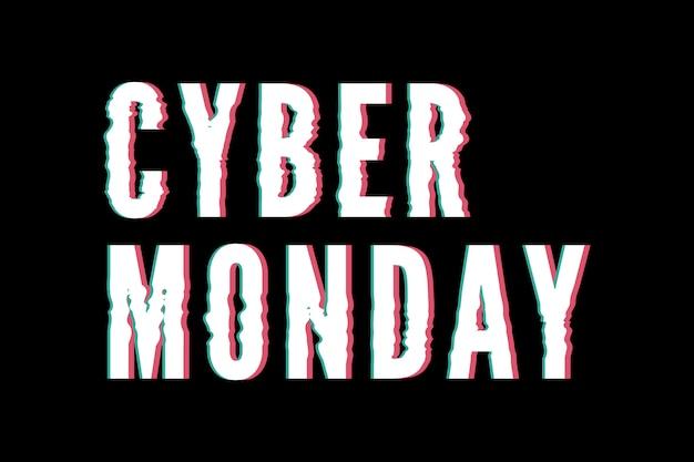 Banner de segunda-feira cibernética