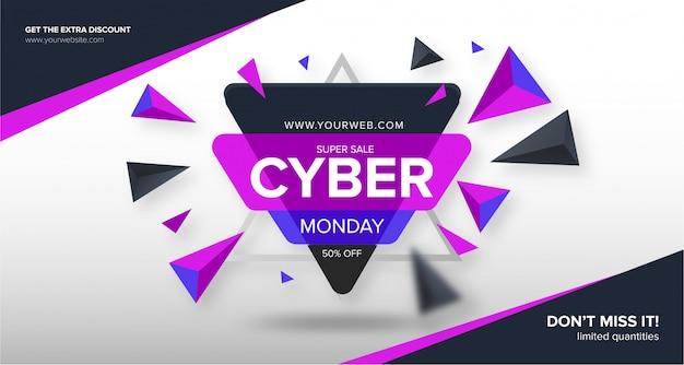 Banner de segunda-feira cyber moderno