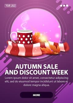Banner de semana venda e desconto de outono