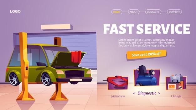 Banner de serviço de carro rápido. centro de manutenção, diagnóstico e reparação de automóveis.