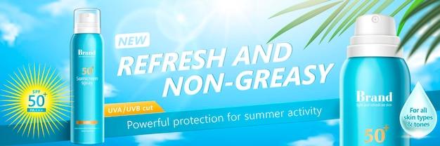 Banner de spray solar de verão