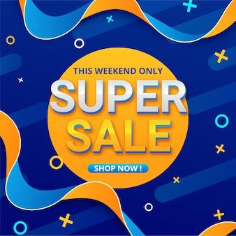 Banner de super venda moderno e plano de fundo de pôster