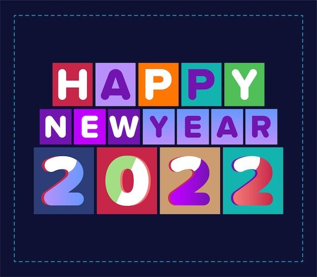 Banner de texto de feliz ano novo de 2022 ou ano novo de 2022 ou ano novo de 2022