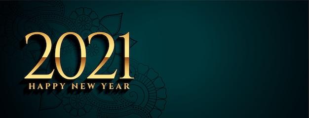 Banner de texto dourado feliz ano novo de 2021 com espaço de texto