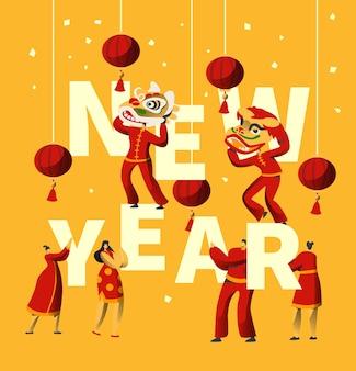 Banner de tipografia do festival do ano novo chinês.