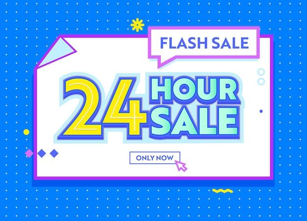 Banner de venda 24 horas em flash em estilo descolado com tipografia para publicidade de marketing de mídia social digital. oferta de compra quente, desconto, design minimalista colorido para compra online. ilustração vetorial