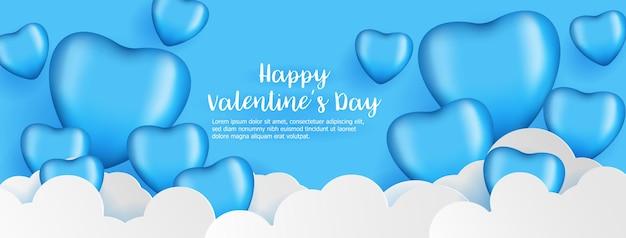 Banner de venda abstrato feliz dia dos namorados para publicidade, formato de coração azul sobre fundo azul