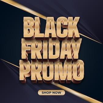 Banner de venda black friday com texto dourado elegante em 3d