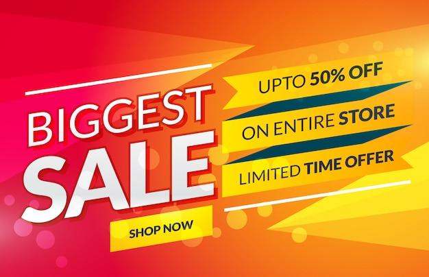Banner de venda brilhante para marketing e promoção