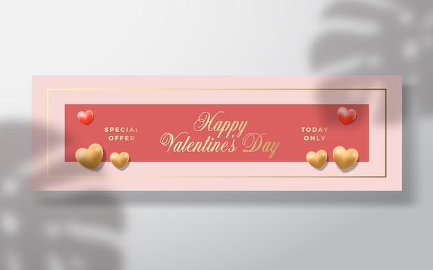 Banner de venda com oferta especial de dia dos namorados, tamanho panorâmico
