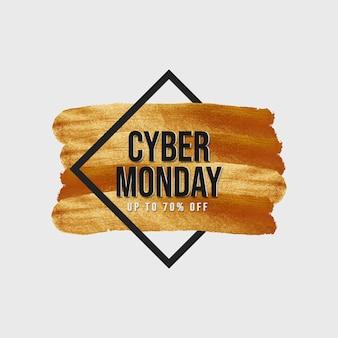 Banner de venda da cyber segunda-feira com pincelada dourada de tinta à mão e moldura preta
