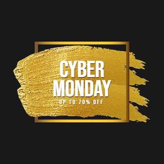 Banner de venda da cyber segunda-feira com pincelada dourada e moldura dourada