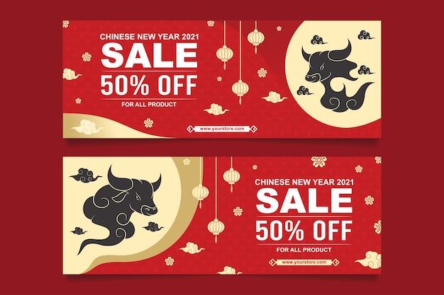 Banner de venda de ano novo chinês com design plano