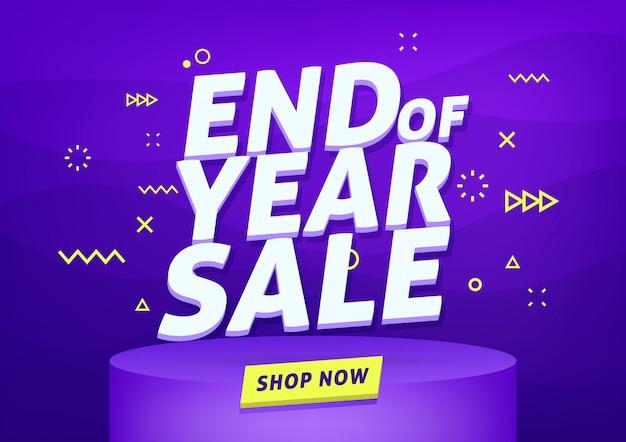 Banner de venda de fim de ano. design de modelo de banner de venda.