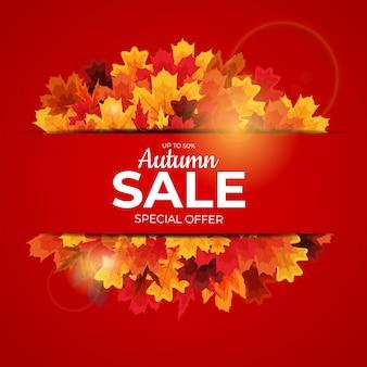Banner de venda de folhas de outono brilhantes. cartão de desconto comercial. ilustração vetorial