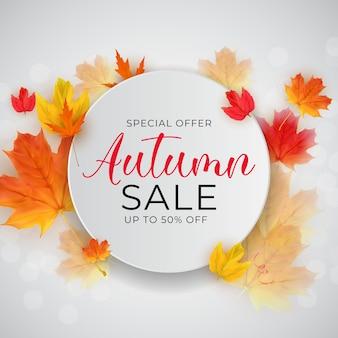Banner de venda de folhas de outono brilhantes. cartão de desconto empresarial. ilustração vetorial eps10
