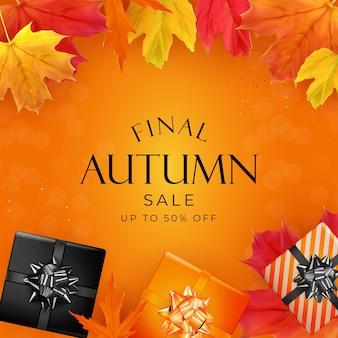 Banner de venda de folhas de outono brilhantes ilustração vetorial de cartão de desconto empresarial