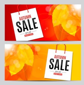Banner de venda de folhas de outono brilhantes