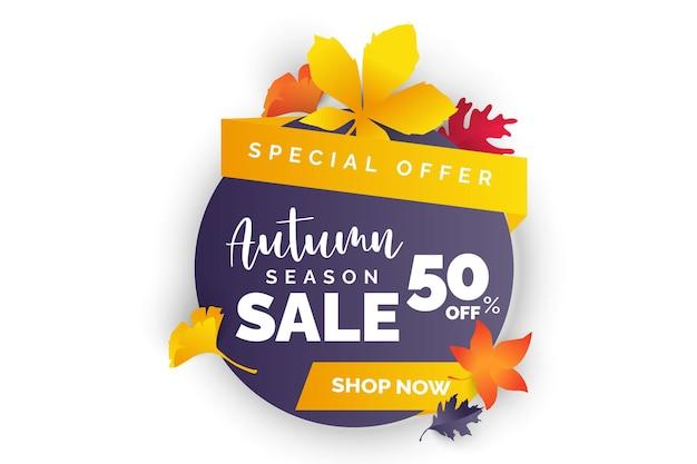 Banner de venda de folhas de outono com folhas de bordo caídas promoção de publicidade da loja de cartazes com desconto em promoção de outono