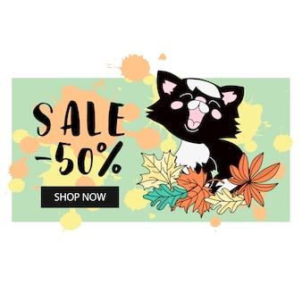 Banner de venda de gato negócios cor ilustração vetorial