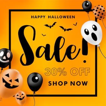 Banner de venda de halloween com balões fantasma. ilustração vetorial
