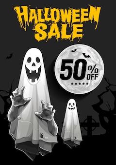 Banner de venda de halloween com fantasma na noite