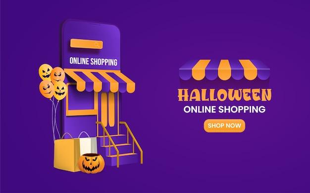 Banner de venda de halloween online, compras online no celular e no site.