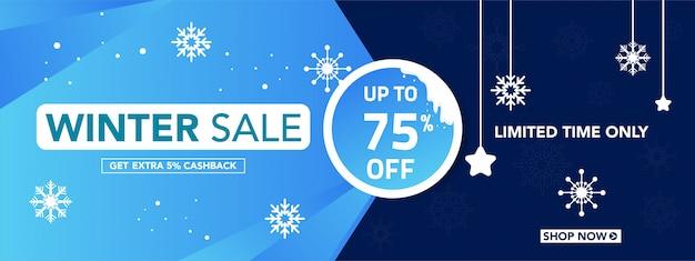 Banner de venda de inverno com flocos de neve