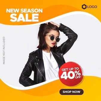 Banner de venda de moda laranja editável para instagram e web