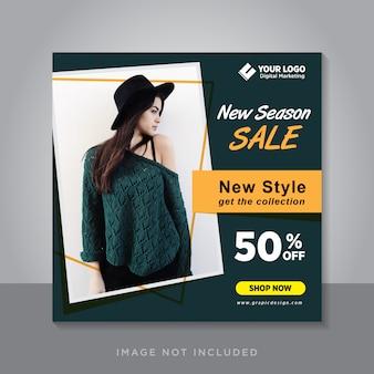 Banner de venda de moda moderna ou flyer quadrado para modelo de postagem de mídia social