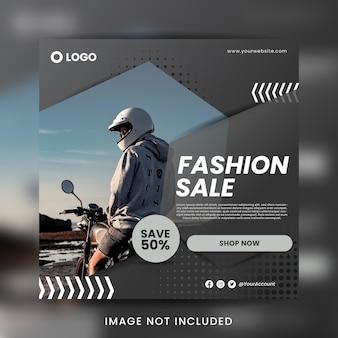 Banner de venda de moda para modelo de postagem de mídia social