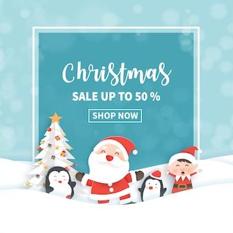 Banner de venda de natal com papai noel e amigos