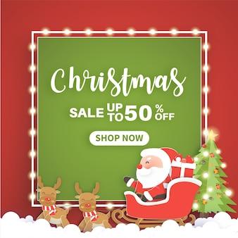 Banner de venda de natal com um papai noel e amigos na aldeia de neve. Vetor Premium
