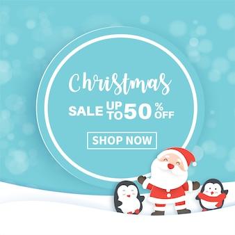 Banner de venda de natal com um papai noel e amigos na neve.
