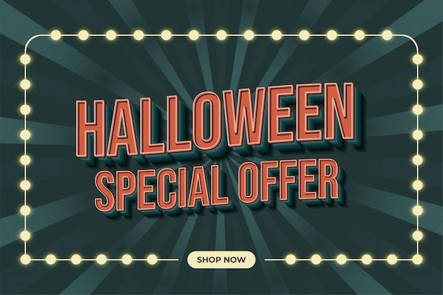 Banner de venda de oferta especial de halloween com luzes brilhantes e texto 3d em estilo vintage