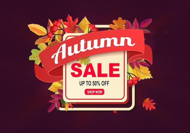 Banner de venda de outono com folhas caídas
