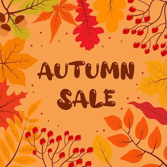 Banner de venda de outono com folhas coloridas de bolotas de sorveira