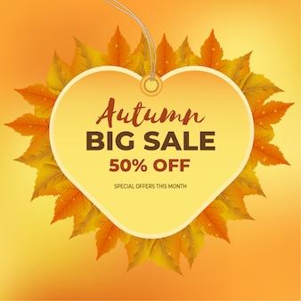Banner de venda de outono com folhas de outono em forma de rótulo de coração