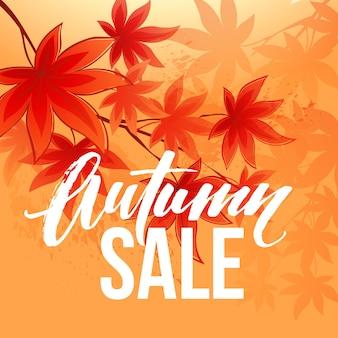 Banner de venda de outono com folhas de outono. ilustração vetorial eps10