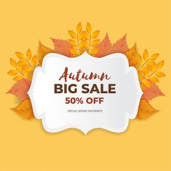 Banner de venda de outono com folhas laranja e rosa Vetor Premium