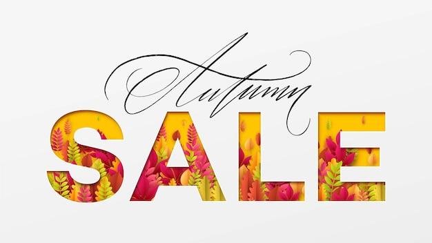 Banner de venda de outono com folhas outonais