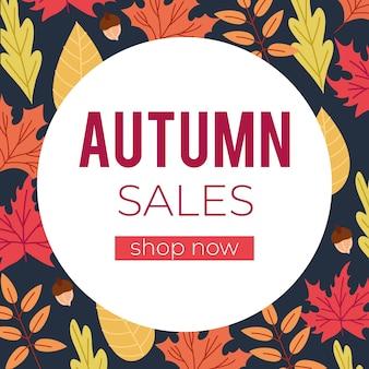 Banner de venda de outono com texto e folhas