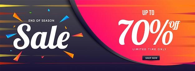 Banner de venda de publicidade