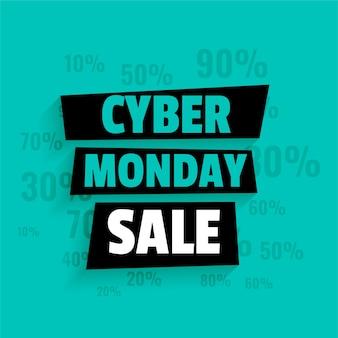 Banner de venda de segunda-feira cibernética elegante com oferta de desconto