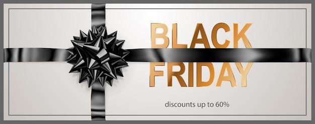 Banner de venda de sexta-feira negra com laço escuro e fitas em fundo branco. ilustração vetorial para cartazes, folhetos ou cartões.