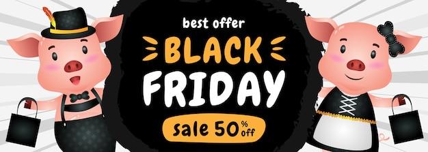 Banner de venda de sexta feira preta com desconto especial com porcos fofos