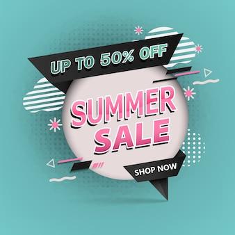 Banner de venda de venda de verão até