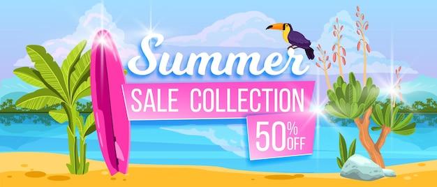 Banner de venda de verão, banner de oferta de grande desconto