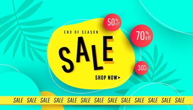 Banner de venda de verão com folhas tropicais para publicidade de promoção de oferta sazonal